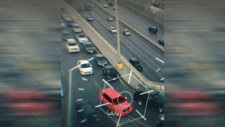 صورة من فيديو لعمليات الرصد باستخدام الذكاء الاصطناعي في السعودية