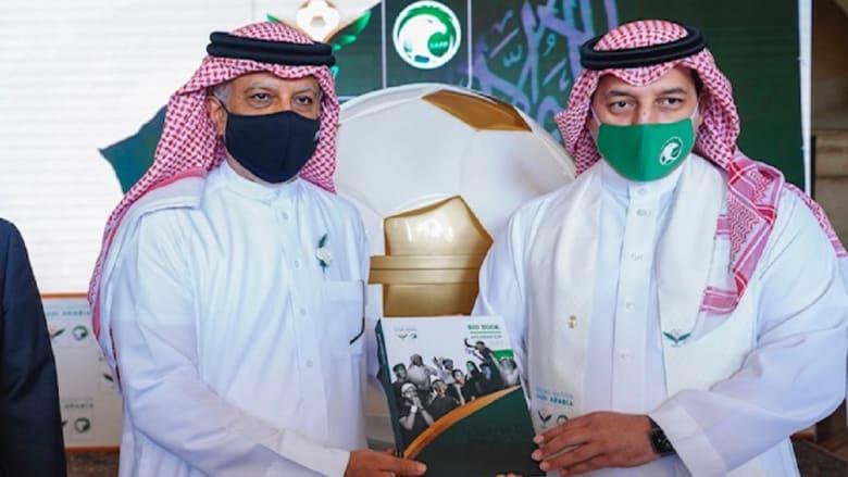 السعودية تُسلم ملف ترشحها لاستضافة نهائيات كأس آسيا 2027