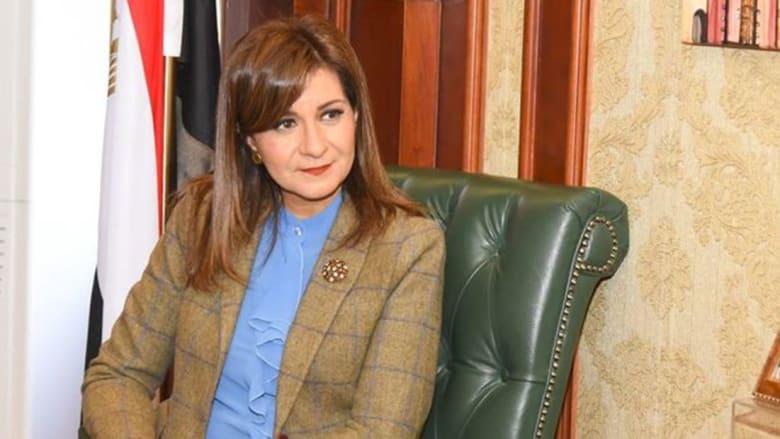 نبيلة مكرم وزيرة الهجرة المصرية