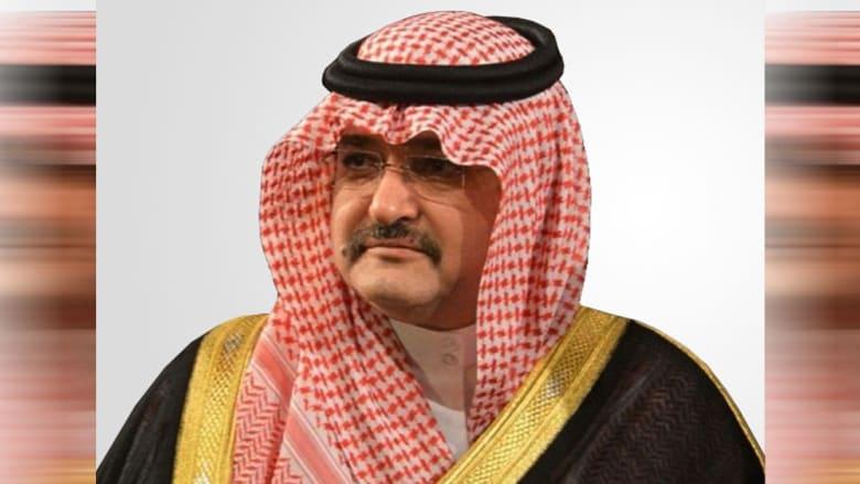 مشعل بن ماجد بن عبدالعزيز