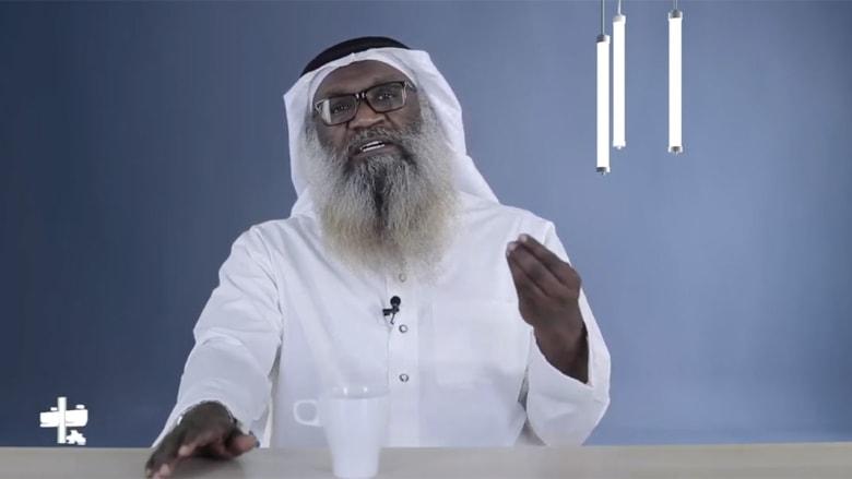 الداعية السعودي عادل الكلباني