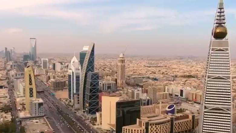 صورة عامة من العاصمة السعودية، الرياض
