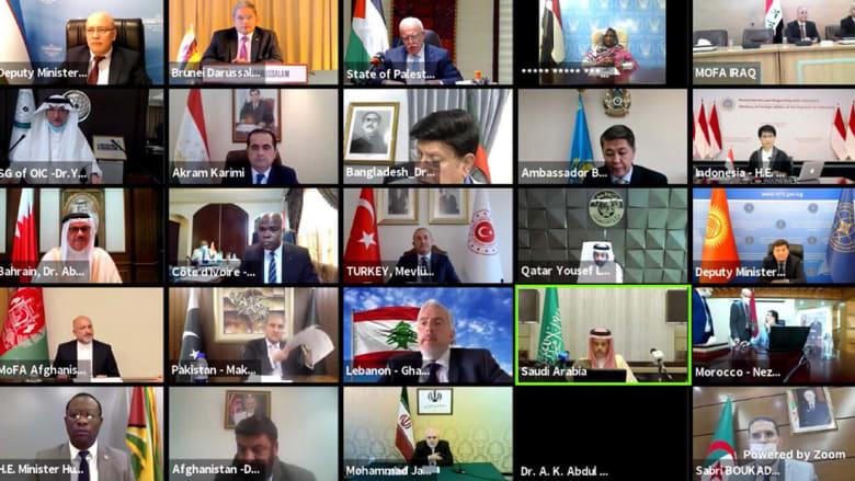 اجتماع منظمة التعاون الإسلامي عن بعد