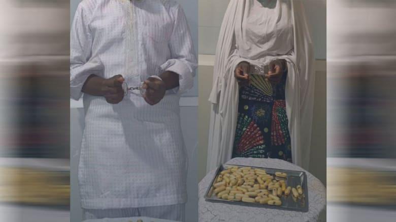 الصورة التي نشرتها الهيئة السعودية عن محاولة تهريب الـ140 قرص كوكايين