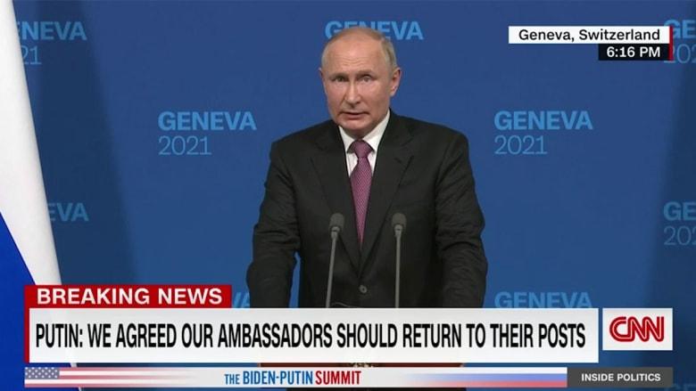 بوتين خلال المؤتمر الصحفي عقب لقاء بايدن في جنيف