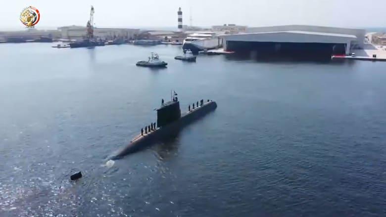 الغواصة s-44