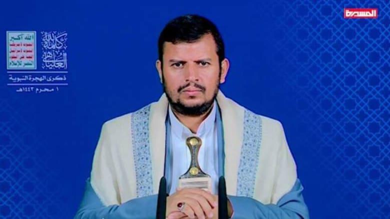 صورة أرشيفية لعبدالملك الحوثي