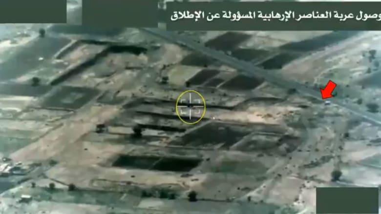 صورة من فيديو رد التحالف على إطلاق المسيرة المفخخة من اليمن