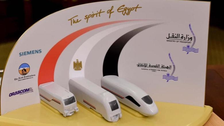 مصر تستثمر 4.45 مليار دولار في بناء أول خط من شبكة القطار السريع