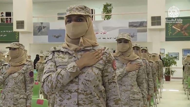صورة من مراسم حفل التخريج في الفيديو الذي نشرته الدفاع السعودية