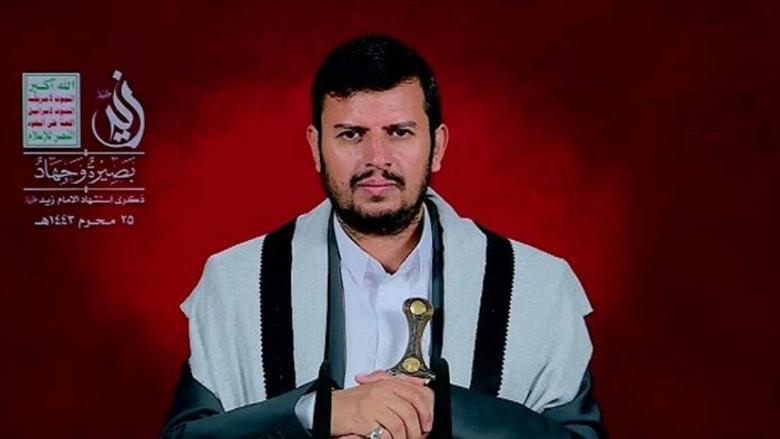 عبدالملك الحوثي