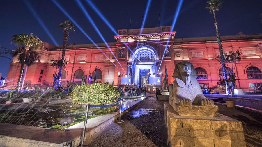 المتحف المصري في مصر