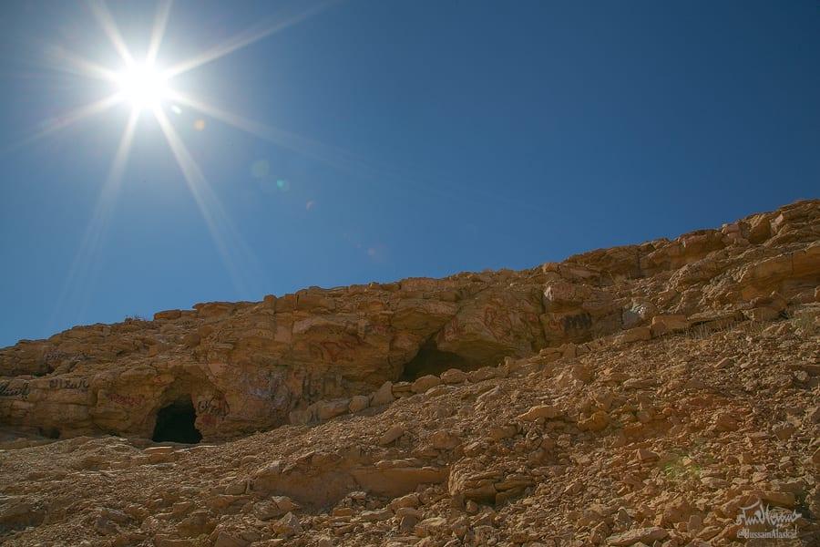 جبل التوباد في السعودية