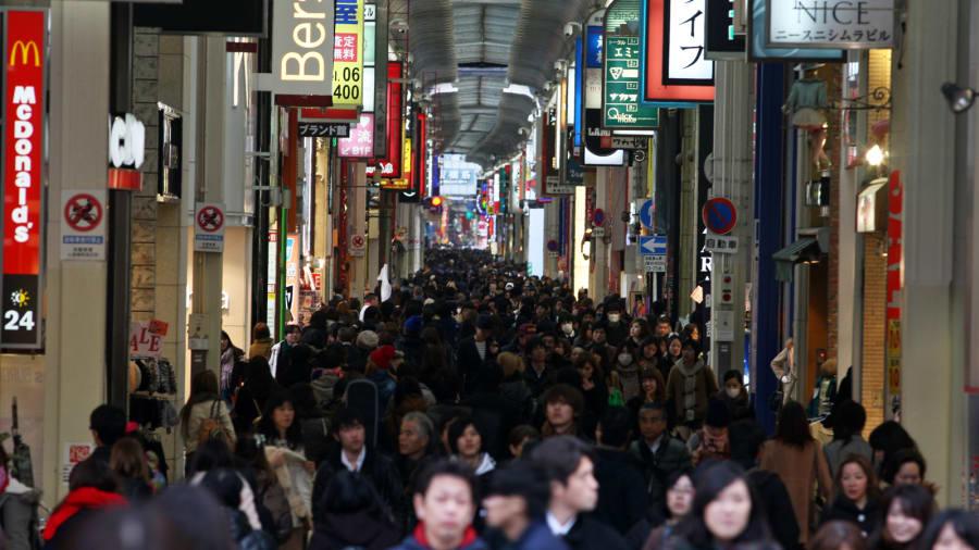 أوساكا في اليابان