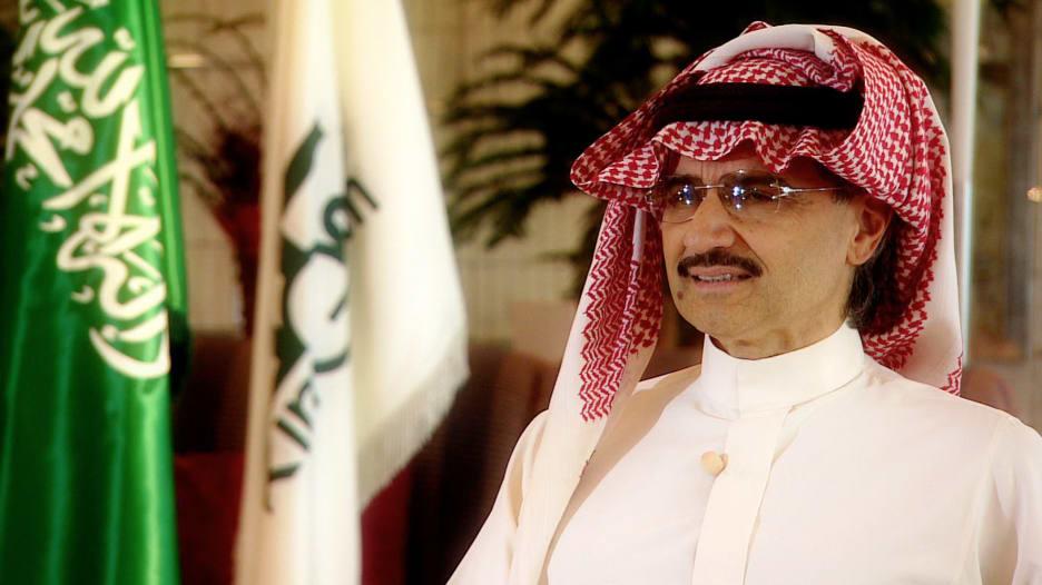 """الأمير السعودي الوليد بن طلال لـCNN: اعتماد المملكة على النفط """"خطير جداً"""""""