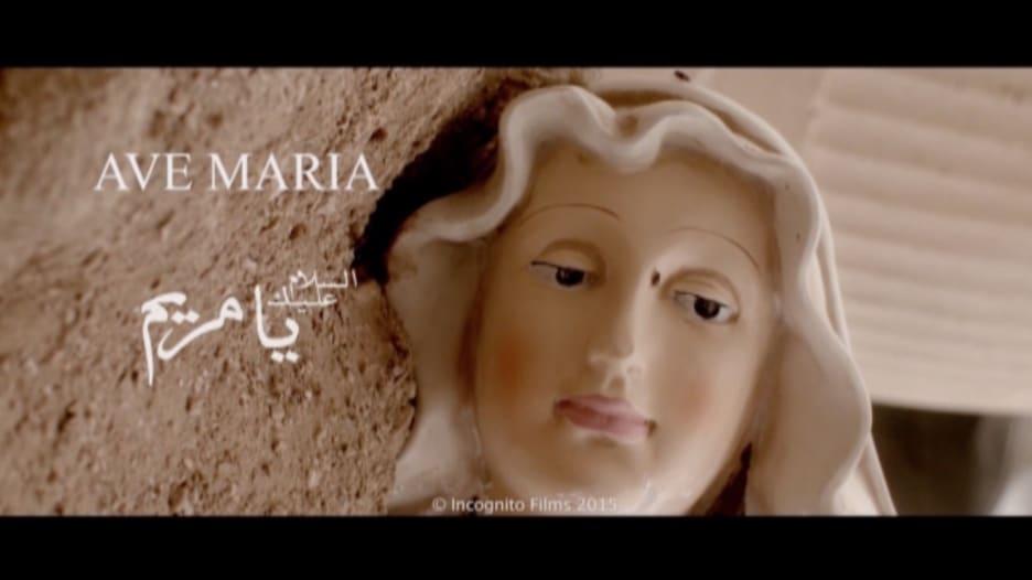 """""""السلام عليك يا مريم"""".. الفيلم الفلسطيني المرشح للأوسكار.. بين قوانين السبت اليهودية ونذور الصمت المسيحية"""