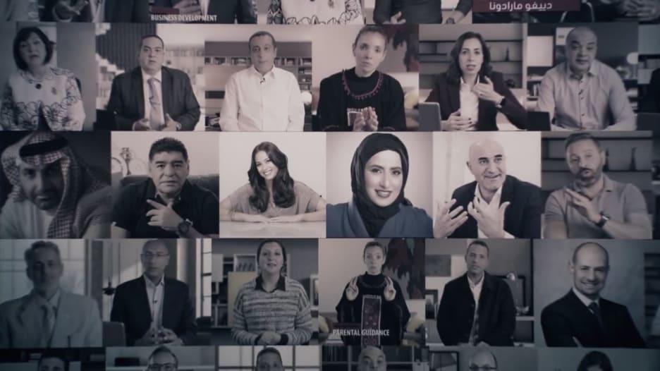 لماذا يظهر مارادونا بهذه المنصة العربية؟