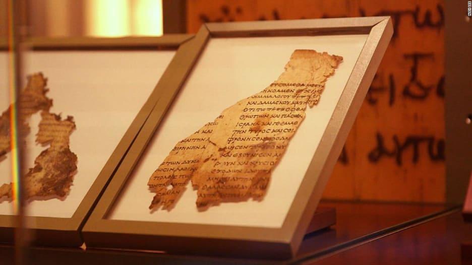 """جولة داخل """" متحف الإنجيل"""" في واشنطن"""