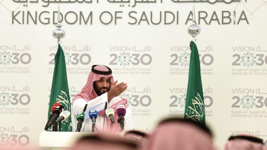 """في دقيقة.. ما هي """"رؤية 2030"""" في السعودية؟"""