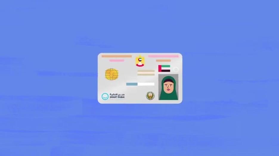 """أين ترى دبي نفسها في تطوير تكنولوجيا """"بلوك تشين""""؟"""