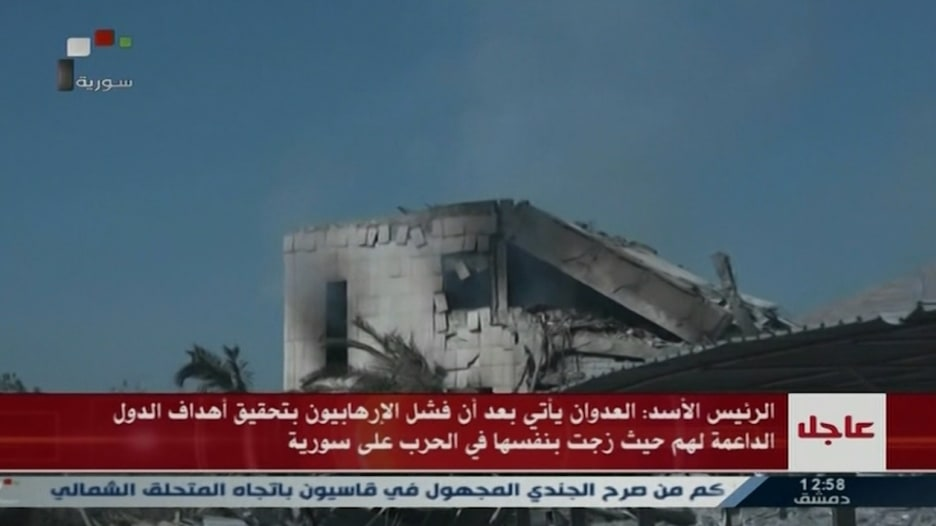 شاهد آثار غارة أمريكا وحلفائها على مواقع تابعة للنظام السوري
