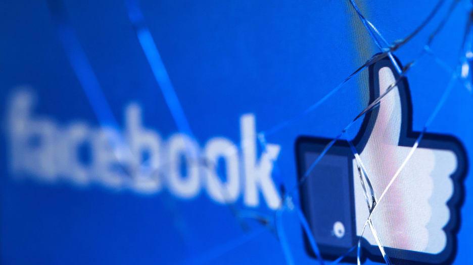 كيف خسرت فيسبوك 49 مليار دولار في 2018؟