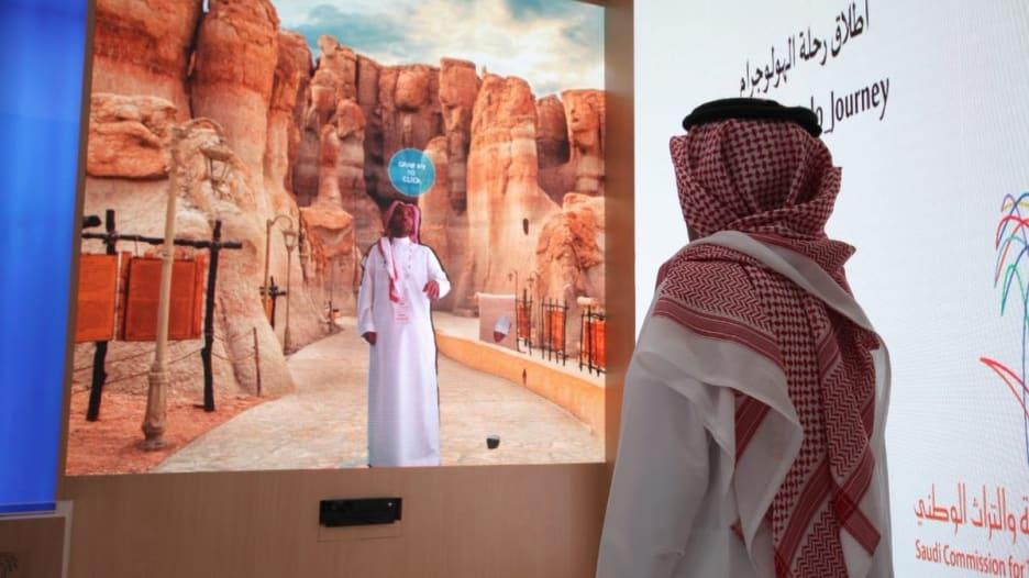 """تطبيق """"رحلة الهولوغرام"""" لجولة افتراضية في السعودية"""