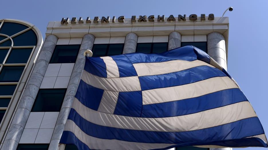 تعرف على الاقتصاد اليوناني وترتيبه عالميا
