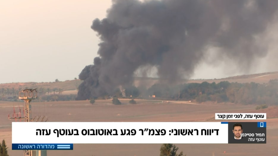 احتراق حافلة إسرائيلية جراء قصف صاروخي من غزة