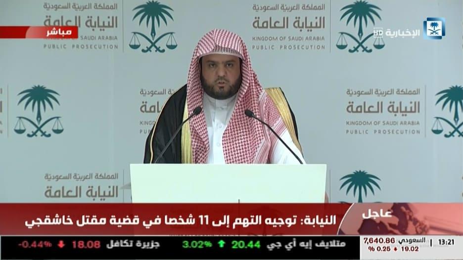 السعودية: اتهام 11 شخصاً من أصل 21 موقوفاً بقضية مقتل خاشقجي
