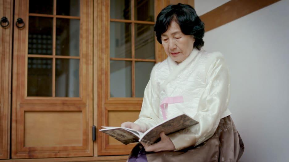 كتاب وصفات طعام للنبلاء الكوريين يلهم الطبخ بعد مئات الأعوام