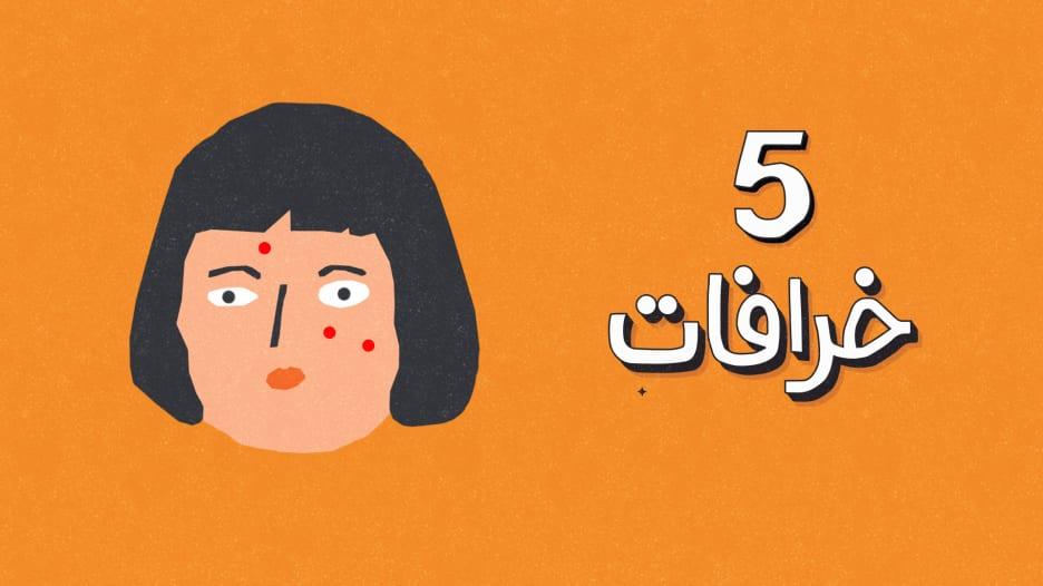 skin-care-treatment