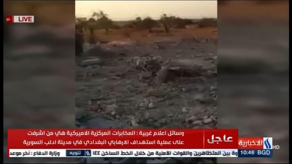 فيديو يُزعم أنه لموقع الغارة التي استهدفت أبوبكر البغدادي