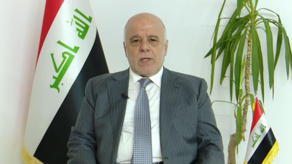 العبادي لـCNN: على رئيس وزراء العراق أن يستقيل استجابة للشعب