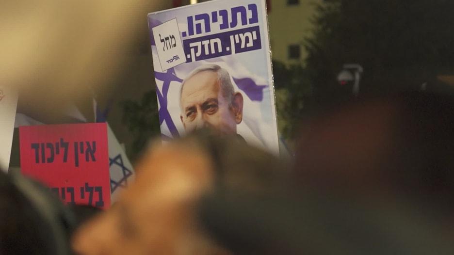 """أنصار نتنياهو يطالبون بإسقاط """"الدولة العميقة""""..ومزاعم انقلاب"""
