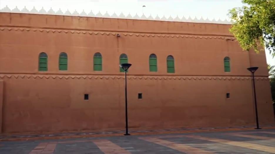 قصر المربع في الرياض، المملكة العربية السعودية
