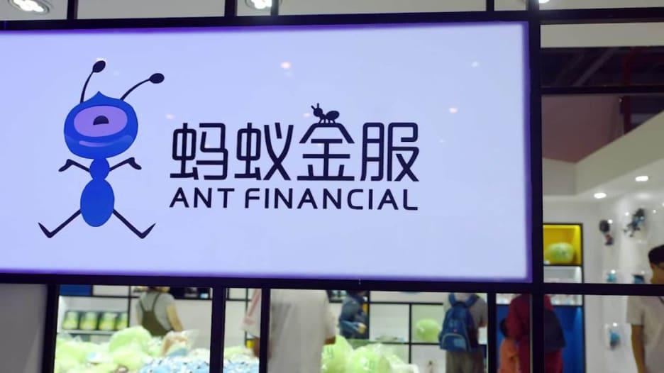 """شركة """"آنت غروب"""" التابعة لـ """"علي بابا"""" تختار شانغهاي وهونغ كونغ لطرح اكتتابها"""