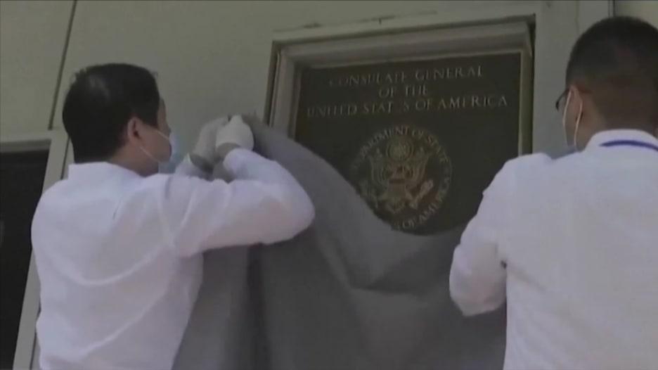 السلطات الصينية تستولي على القنصلية الأمريكية في تشنغدو بعد إغلاقها