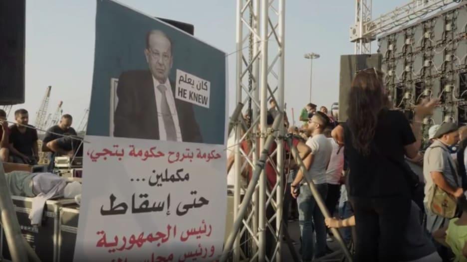 """بشعار """"الشعب يريد إسقاط النظام"""".. مظاهرات غاضبة في لبنان"""