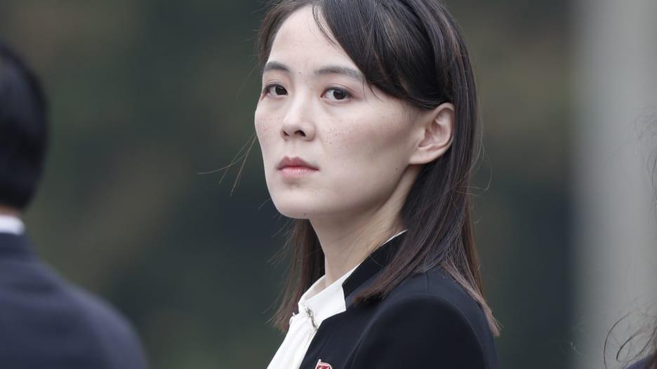 مسؤول استخباراتي: شقيقة كيم جونغ أون هي الشخصية الثانية الآن في كوريا الشمالية