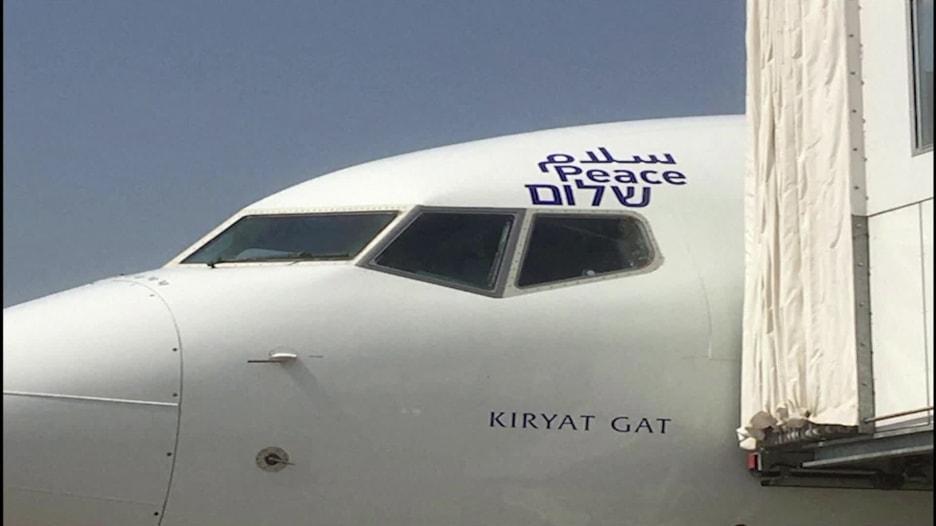 """وضع كلمة """"سلام"""" بثلاث لغات على متن طائرة ستتجه من إسرائيل إلى أبوظبي"""