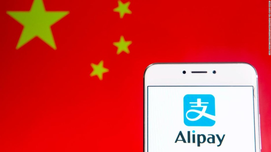 كيف بنت هذه الشركة الصينية ذراعاً مالية قيمتها 17 تريليون دولار؟