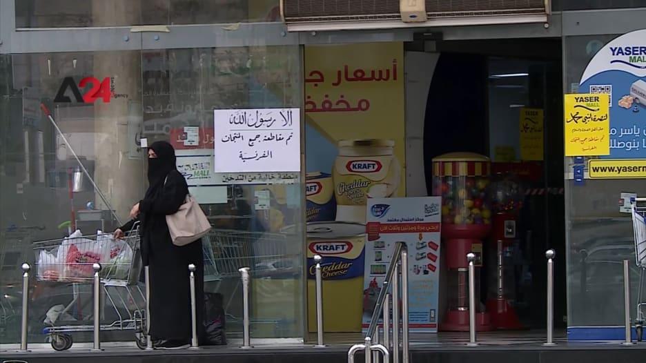 حملة شعبية واسعة لمقاطعة المنتجات الفرنسية في الأردن