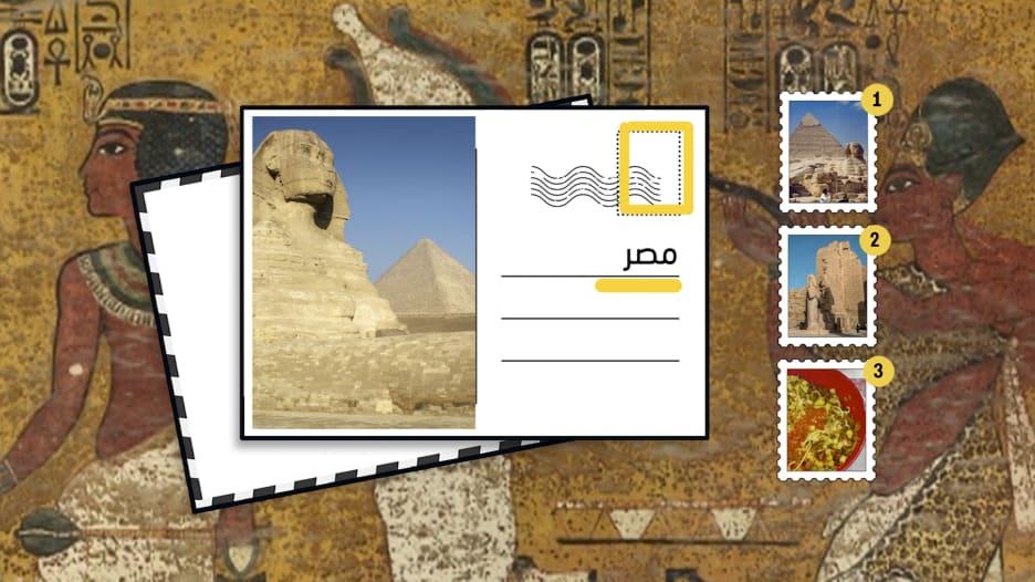 دليلك في مصر.. إليكم المواقع والنشاطات والمأكولات التي يمكنكم الاستمتاع بها في أرض الكنوز القديمة والحديثة