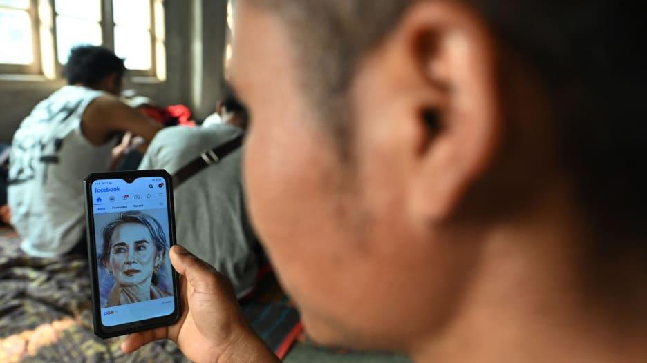 كيف استخدم المتظاهرون الإنترنت لتنظيم صفوفهم وسط أحداث العنف في ميانمار؟