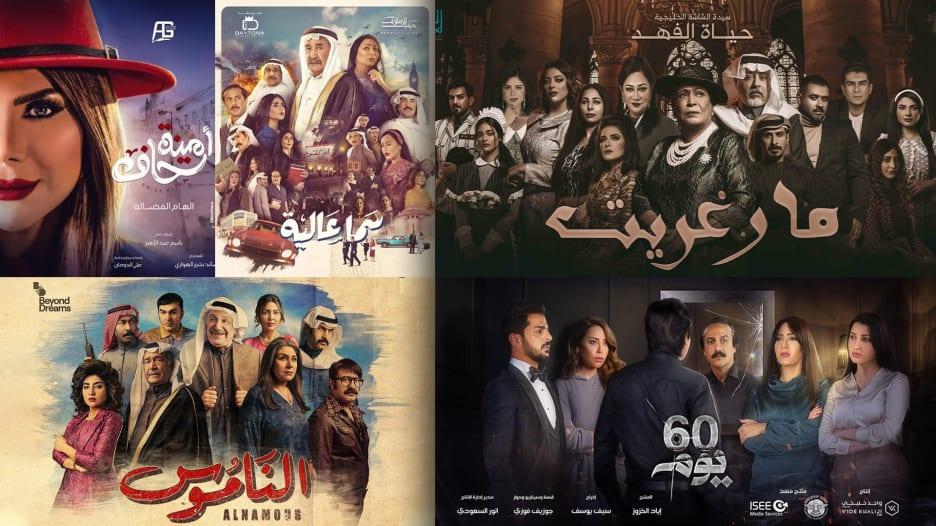 """""""مارغريت"""" و""""مطر صيف"""" و""""الناموس"""".. الدراما الخليجية تروي قصصاً مثيرة في رمضان"""