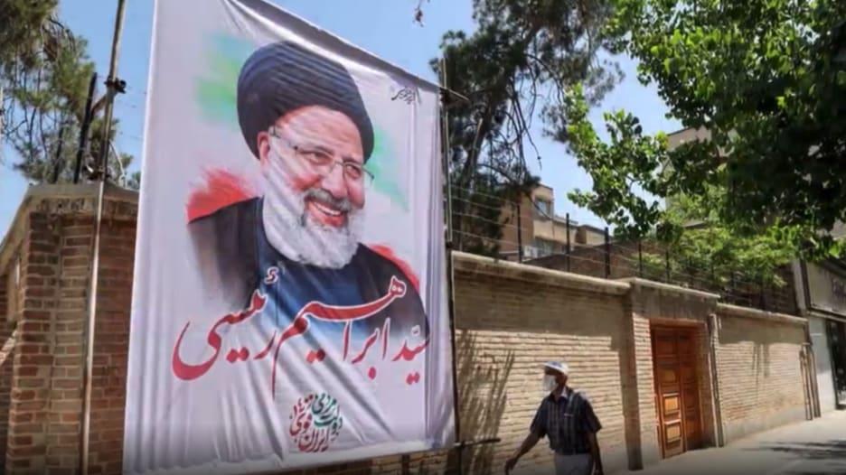 إيران تترقب نتائج الانتخابات الرئاسية ورئيسي الأوفر حظًا