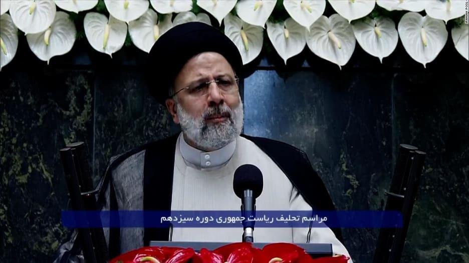 رئيس إيران الجديد.. نهج جديد مع أمريكا والغرب وأولويات مختلفة عن سلفه