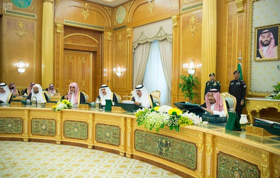 مبادرة سعودية لإعفاء الدول الفقيرة من ديون بـ6 مليارات دولار