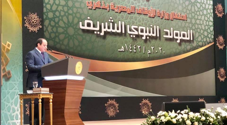 الرئيس المصري عبدالفتاح السيسي خلال مراسم الاحتفال بذكرى المولد النبوي